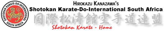 Shotokan Karate - Home