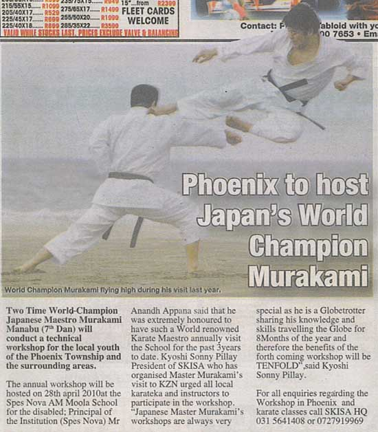 news coverage - Phoenix to host Japan's World Champion Murakami 1a